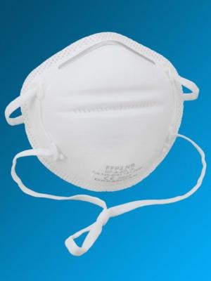 FFP2 Atemschutzmaske DreamCan DP-A-22L-K mit CE Zulassung EN149: 2001 + A1:2009 und elastischem Kopfband
